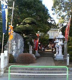 f:id:makoto-jin-rei:20050201161100:image