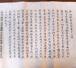 f:id:makoto-jin-rei:20050201210000:image
