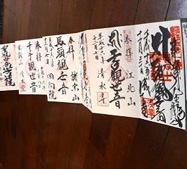 f:id:makoto-jin-rei:20050201210300:image