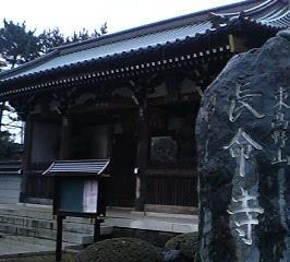 f:id:makoto-jin-rei:20050208145400:image
