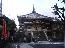 f:id:makoto-jin-rei:20050225142200:image