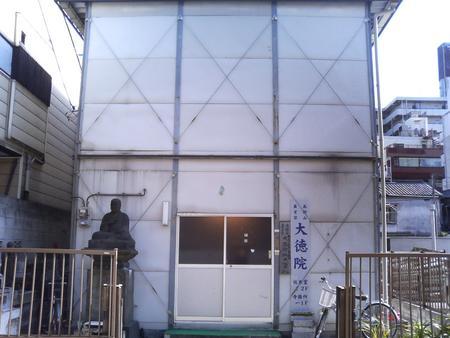 f:id:makoto-jin-rei:20050407152300:image