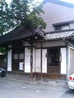 f:id:makoto-jin-rei:20050511142700:image