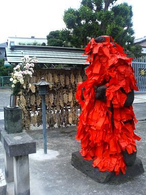 f:id:makoto-jin-rei:20050520140400:image
