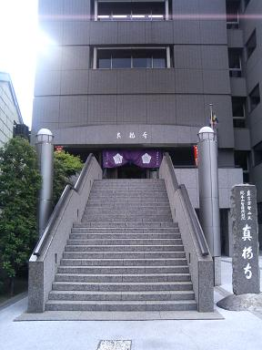 f:id:makoto-jin-rei:20050520160300:image