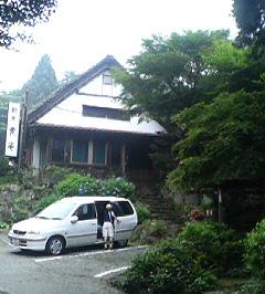 f:id:makoto-jin-rei:20050619100500:image