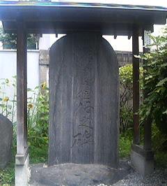 f:id:makoto-jin-rei:20050707130600:image