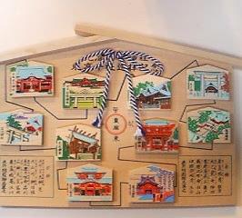 f:id:makoto-jin-rei:20050902234700j:image