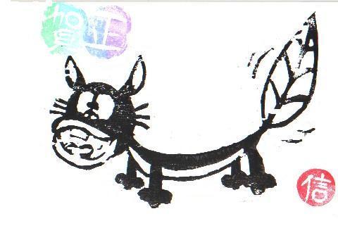 f:id:makoto-jin-rei:20051230090658j:image
