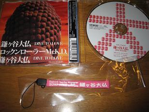 f:id:makoto-jin-rei:20070428171827j:image