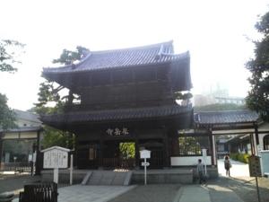 f:id:makoto-jin-rei:20081004083901j:image