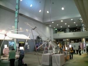 現代産業科館