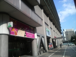 逓信総合博物館