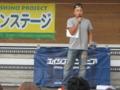 KOUSAKUさん