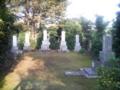 西郷家墓地