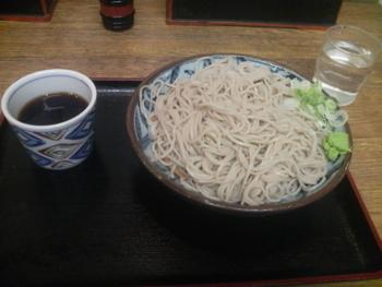 大(100円)+もり(300円)