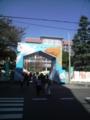 日大生産工学部の桜泉祭