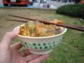 リユース丼・箸の天丼