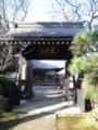 妙法寺・山門