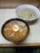 つけ麺(750円)あつもり