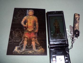 3D絵葉書と私の携帯