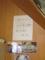 店内の貼紙