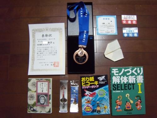 賞状とメダルと景品