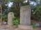 西南戦争紀念碑と征清紀念碑