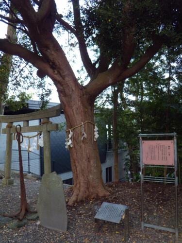 神木いすと獲錨記念碑