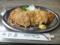 ランチ(チキンカツと肉玉)480円