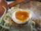 味玉(キーワード&ポーズ0円)