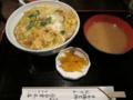 親子丼(700円)