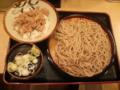 鶏そぼろ丼セット(470円)
