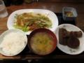 鐵平定食(900円)