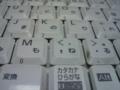会社のPCのキーボード