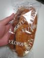 ハムカツパン(220円)