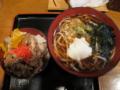 豚めしセット[かけそば](580円)