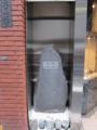 ビルとビルの合間の三浦安針遺跡