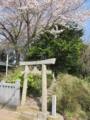 田喜野井 子神社 境内社 浅間神社