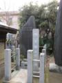 林忠雄慰霊碑