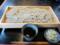 石臼そば(650円)+大盛り(200円)