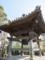 東漸寺の鐘楼