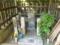剣聖塚原卜伝の墓