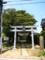 鎌足神社 鳥居