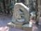 武甕槌大神が鯰を踏む石像