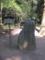 鹿島神宮 要石 芭蕉句碑