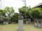 佐藤泰然像と佐倉順天堂の偉人たちのレリーフ