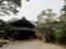 旧堀田邸 玄関