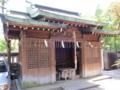 摂社八幡神社