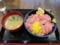 大トロ丼(1000円)+みそ汁(50円)